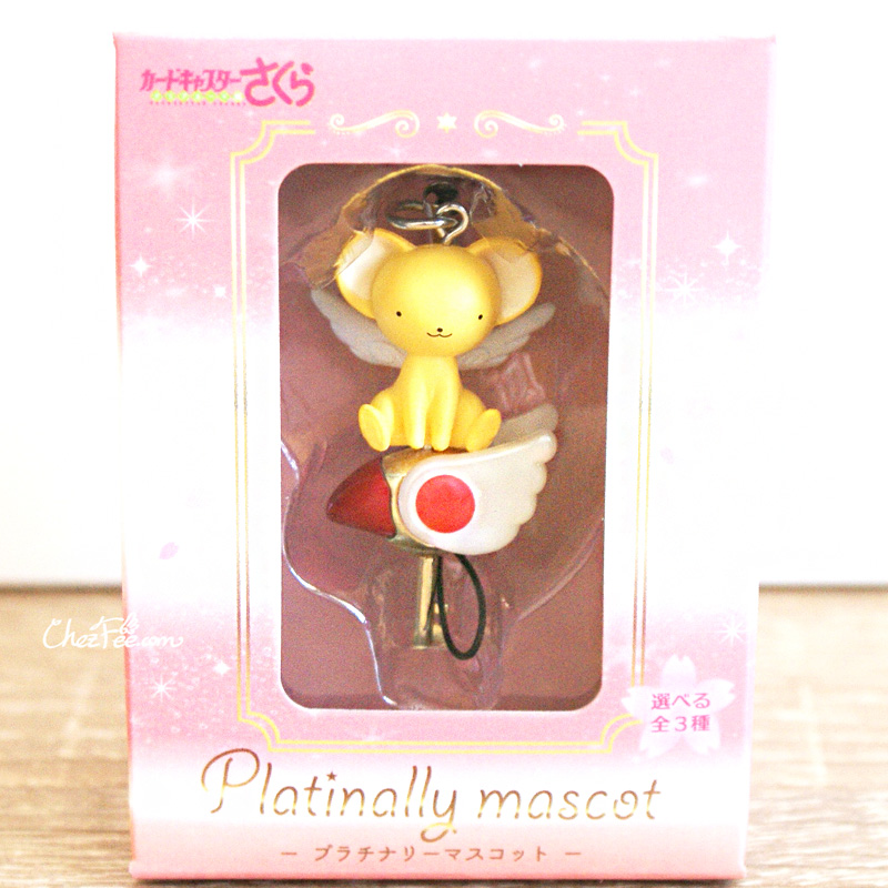 boutique kawaii shop object candy toy charm strap porte clef cardcaptor sakura officiel mascot kero 1