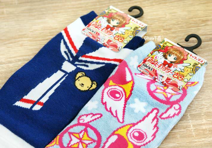 boutique kawaii shop cute authentique nhk officiel chaussettes sock cardcaptor sakura 4