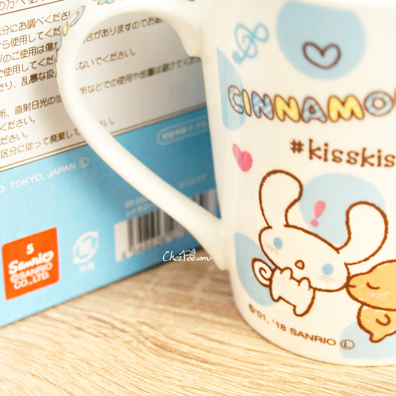 boutique kawaii shop papeterie chezfee sanrio officiel authentique cinnamoroll mug tasse 3