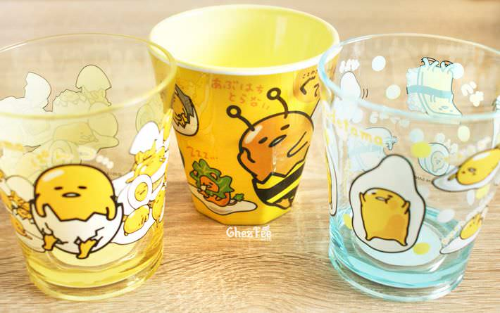 boutique kawaii shop cute france japon chezfee gobelet melamine sanrio authentique gudetama 5
