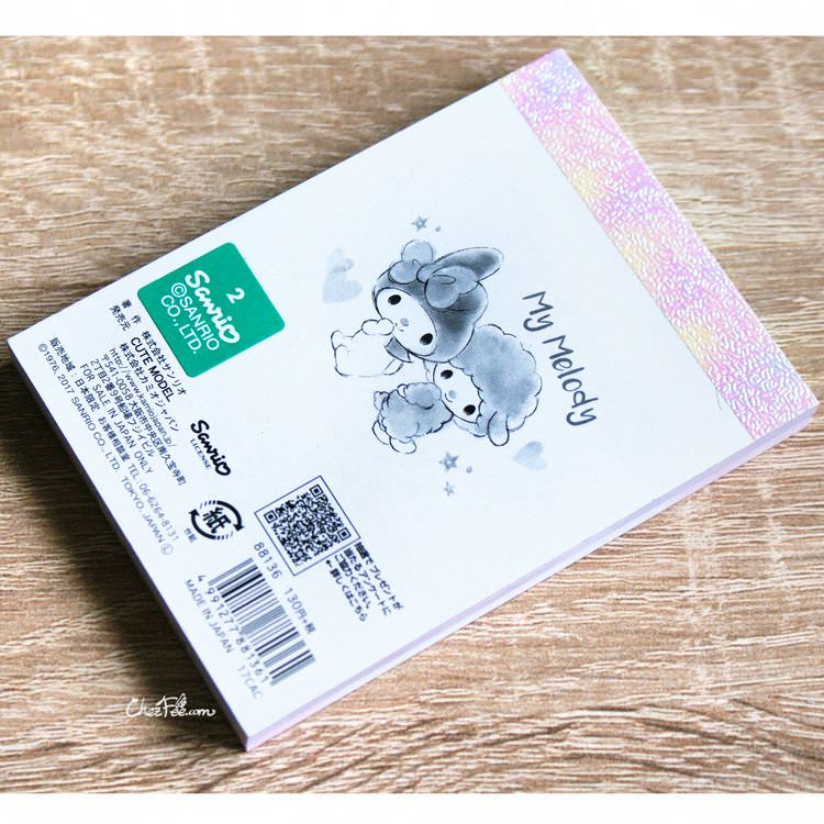 boutique papeterie kawaii shop chezfee sanrio officiel my melody carnet memo 2