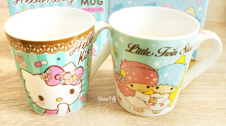 boutique kawaii shop chezfee sanrio little twin stars hello kitty mug 1