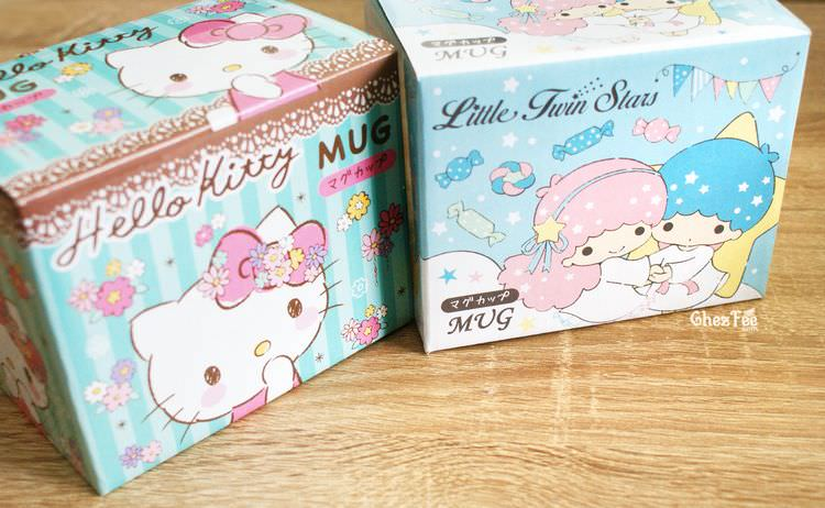 boutique kawaii shop chezfee sanrio little twin stars hello kitty mug 5