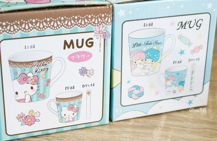 boutique kawaii shop chezfee sanrio little twin stars hello kitty mug 6