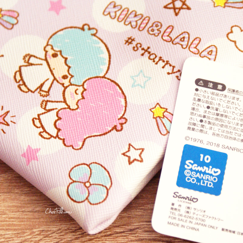 boutique kawaii shop papeterie chezfee sanrio officiel authentique little twin stars trousse pochette 4