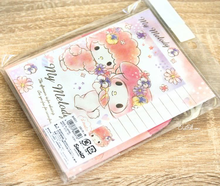 sanrio set de mini papier lettre enveloppes et stickers kawaii sanrio my melody. Black Bedroom Furniture Sets. Home Design Ideas