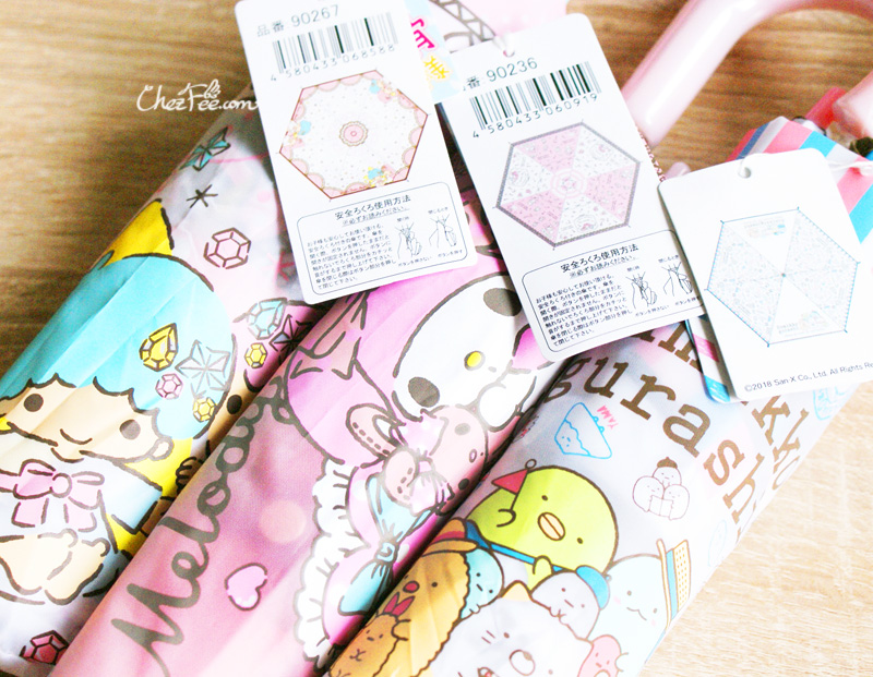boutique kawaii france chezfee parapluie pliable umbrella sanrio sanx idees cadeaux 2