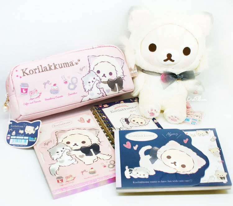 boutique kawaii shop cute chezfee sanx officiel rilakkuma korilakkuma chat cat 1