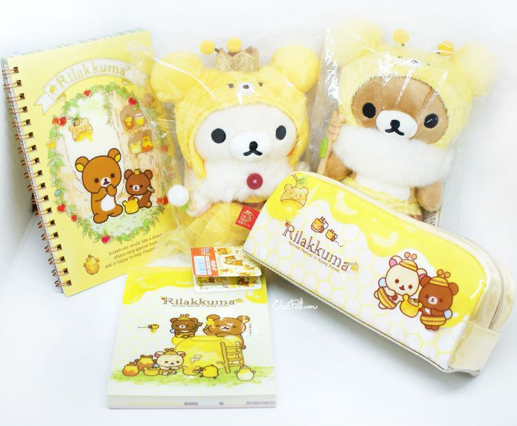 boutique kawaii shop cute chezfee sanx officiel rilakkuma miel abeille 1