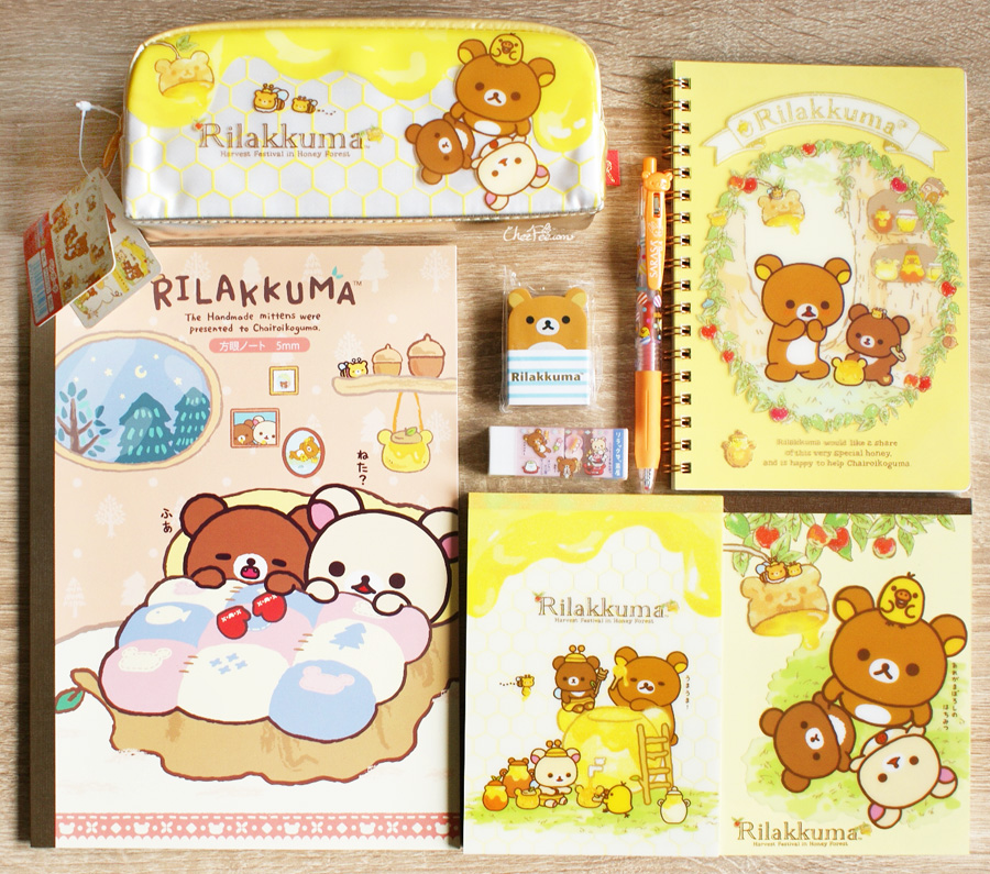 boutique kawaii shop cute sanx officiel papeterie japonaise rilakkuma miel 1s
