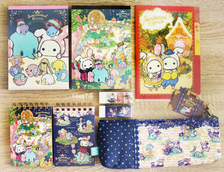 boutique kawaii shop cute sanx officiel sentimental circus papeterie