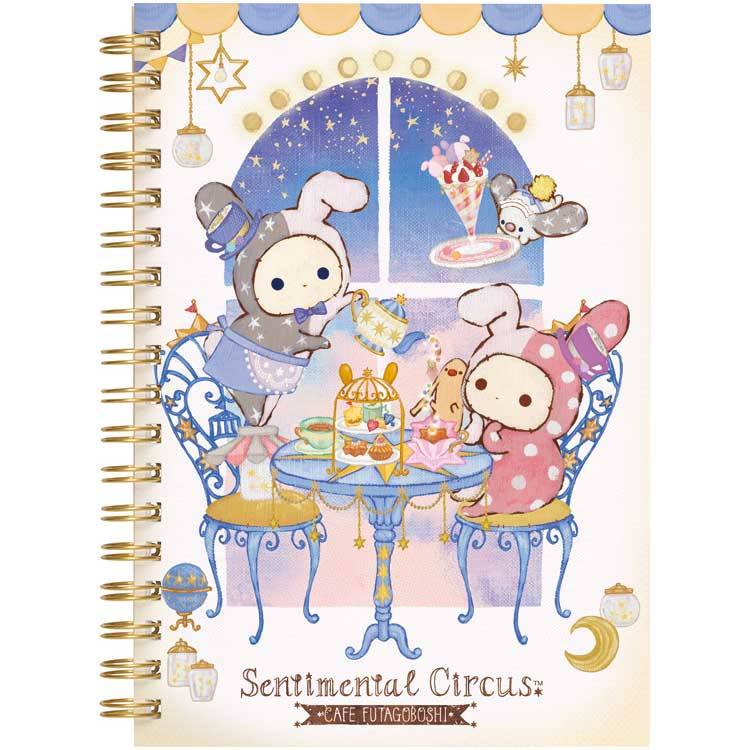 boutique kawaii shop chezfee papeterie cahier sanx sentimental circus cafe lolita 1