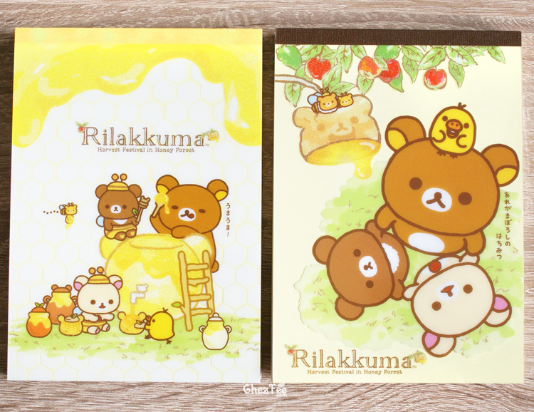boutique kawaii shop chezfee sanx officiel rilakkuma miel foret carnet illustre 1