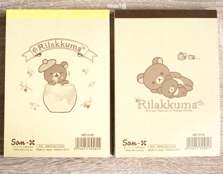 boutique kawaii shop chezfee sanx officiel rilakkuma miel foret carnet illustre 2