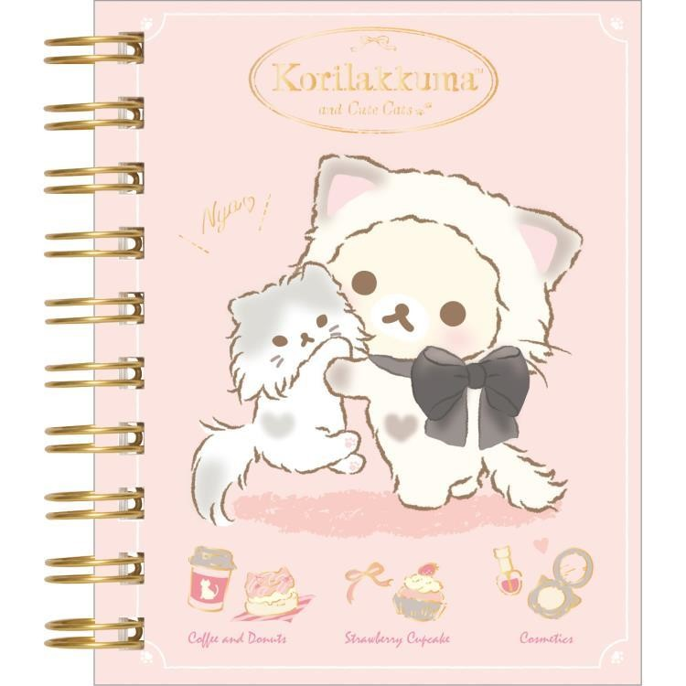 boutique kawaii shop cute chezfee sanx officiel korilakkuma chat neko carnet spiral 1