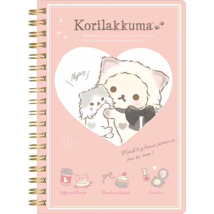 boutique kawaii shop cute chezfee sanx officiel korilakkuma chat neko carnet spiral rose 1