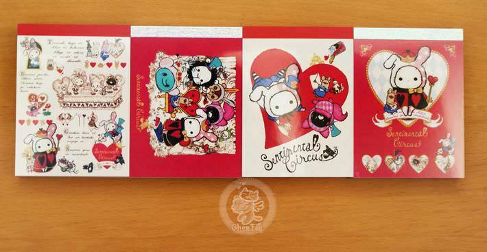 boutique papeterie fourniture kawaii shop en ligne chezfee com mini carnet sentimental circus alice reine1