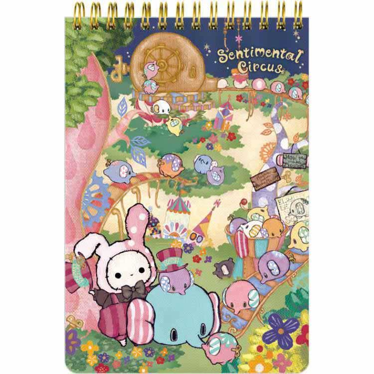 boutique kawaii shop papeterie japanaise chezfee sanx officiel sentimental circus elephant carnet spiral village 2