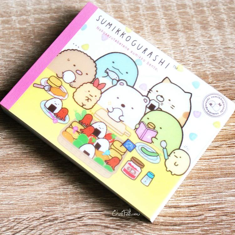 boutique kawaii shop chezfee japonais papeterie sanx officiel sumikko gurashi memo illustre bento preparation 1
