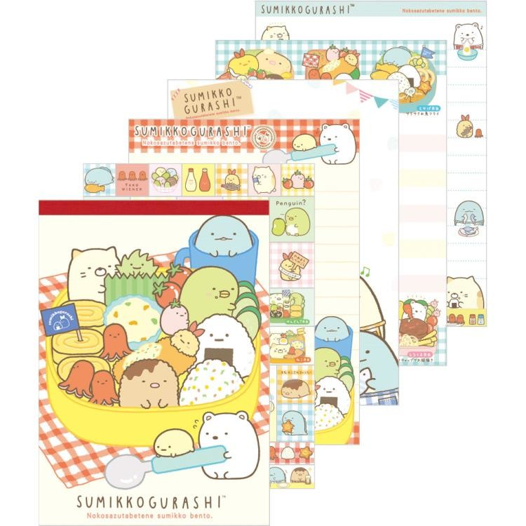 boutique kawaii shop cute chezfee sanx officiel carnet illustre sumikko gurashi bento 1