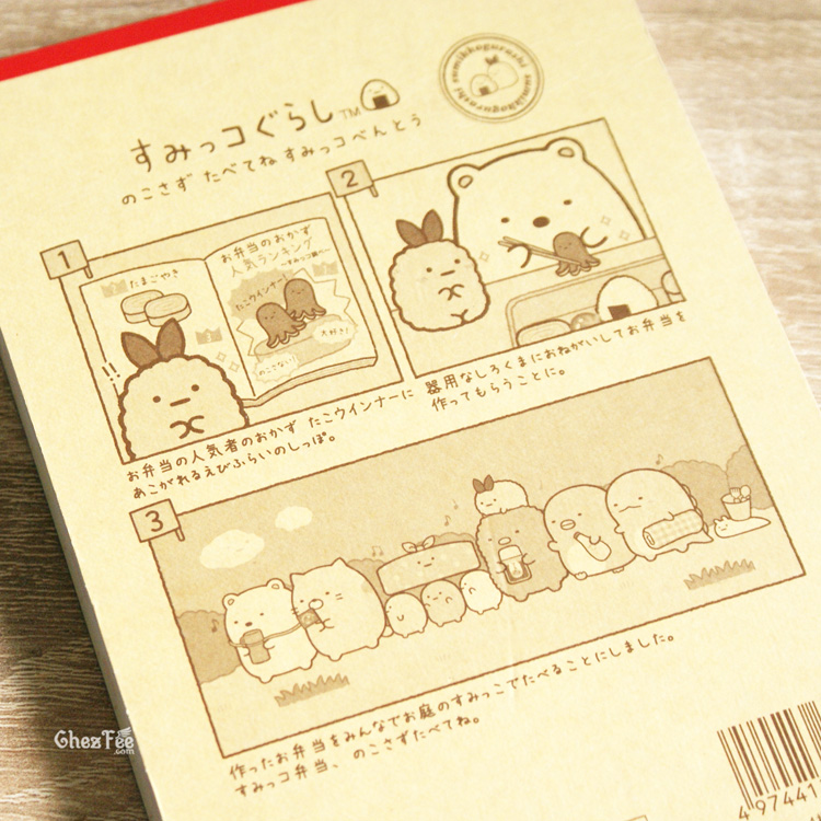boutique kawaii shop cute chezfee sanx officiel carnet illustre sumikko gurashi bento 3