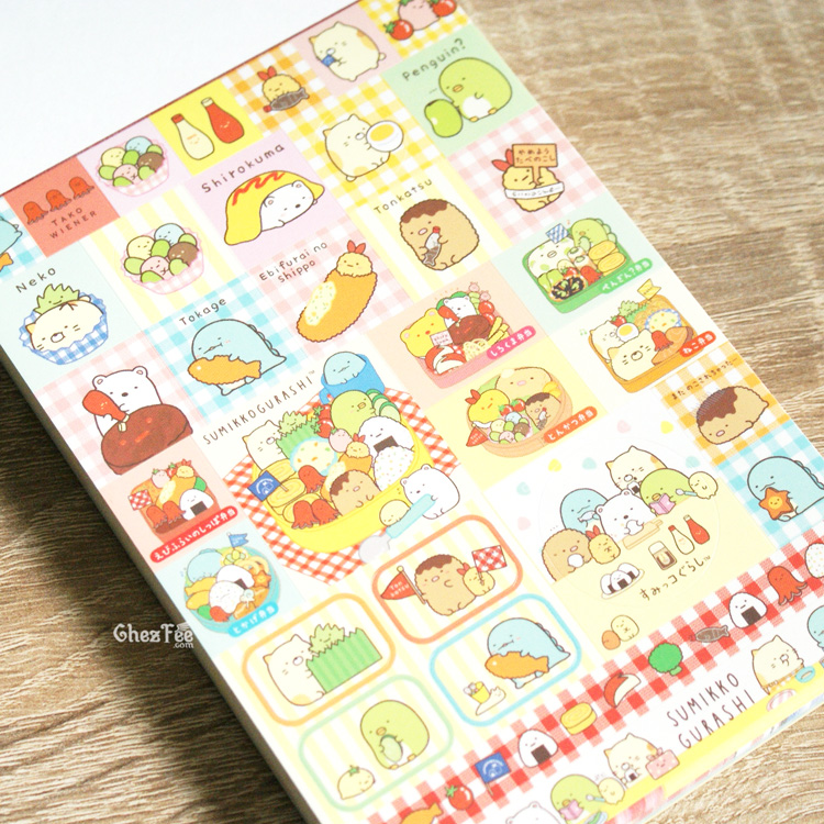 boutique kawaii shop cute chezfee sanx officiel carnet illustre sumikko gurashi bento 4
