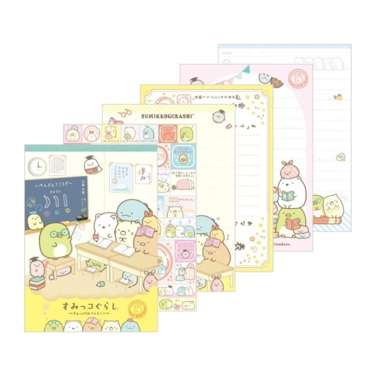 boutique kawaii shop cute chezfee sanx officiel carnet illustre sumikko gurashi ecole 1