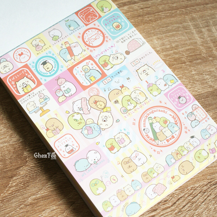 boutique kawaii shop cute chezfee sanx officiel carnet illustre sumikko gurashi ecole 4