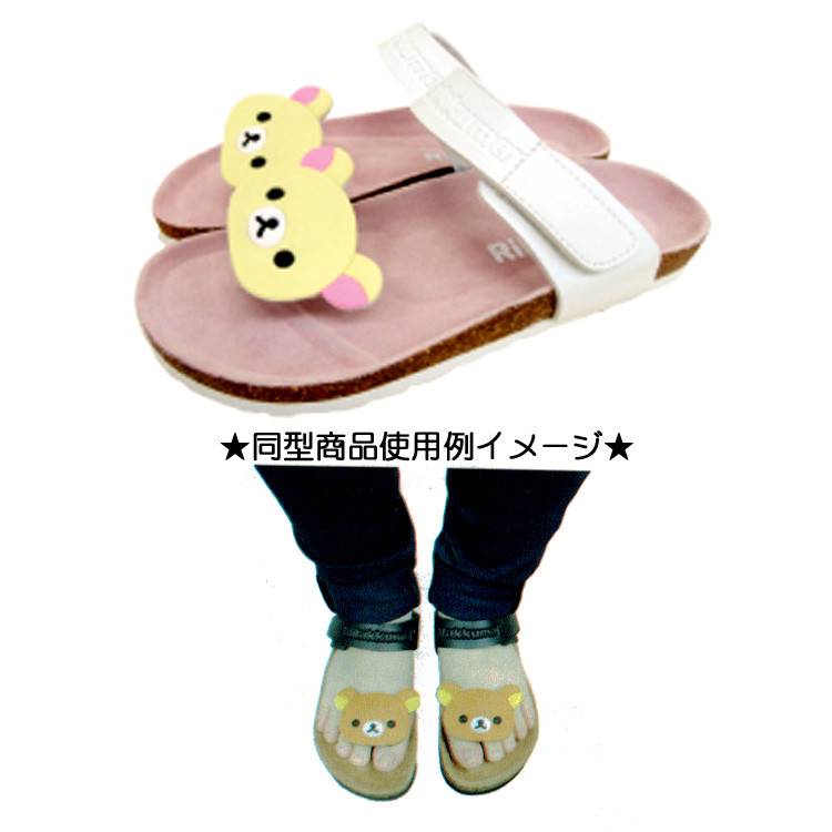 boutique kawaii shop cute chezfee sanx officiel korilakkuma sandale flip flop 2
