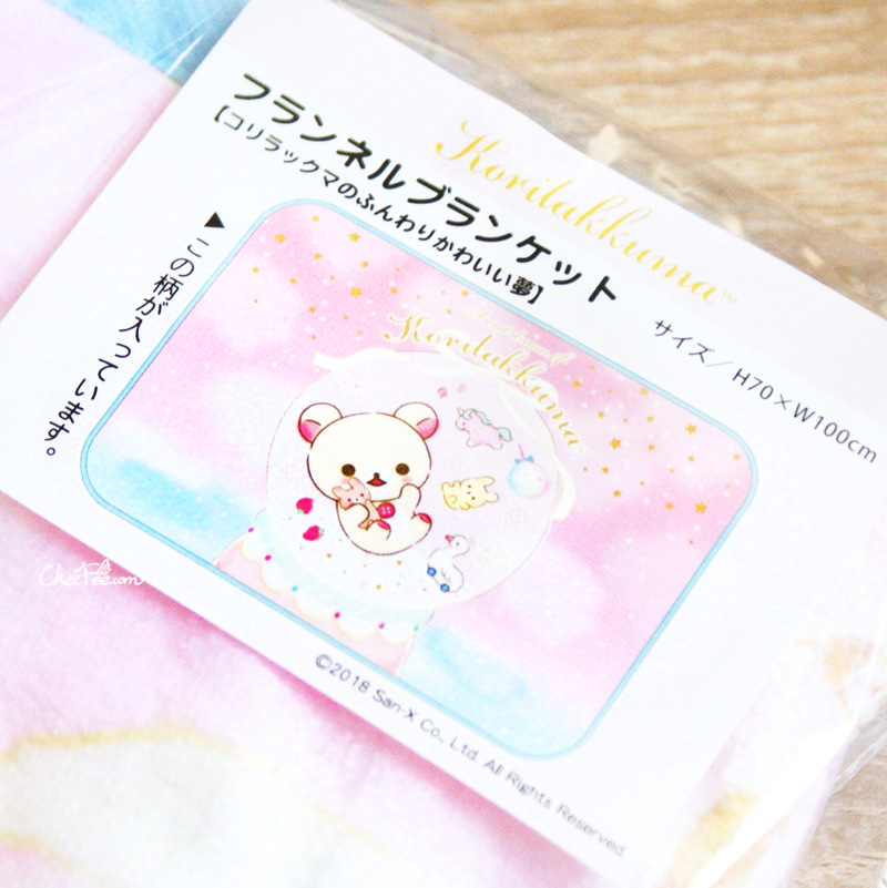 boutique kawaii shop chezfee sanx korilakkuma couverture polaire reve 1