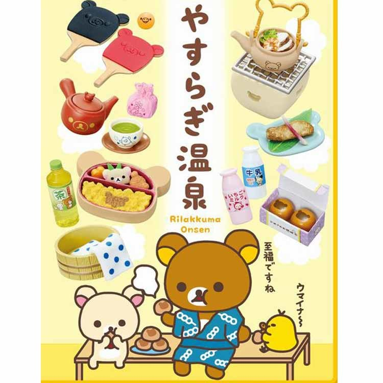 boutique kawaii shop chezfee sanx authentique rilakkuma rement figurine japanese onsen traditinnel 1