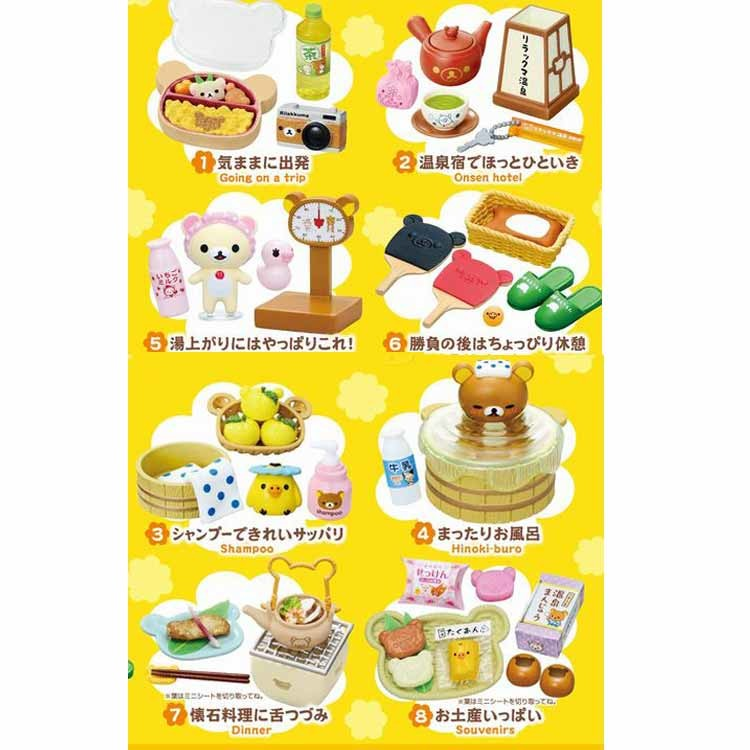 boutique kawaii shop chezfee sanx authentique rilakkuma rement figurine japanese onsen traditinnel 2