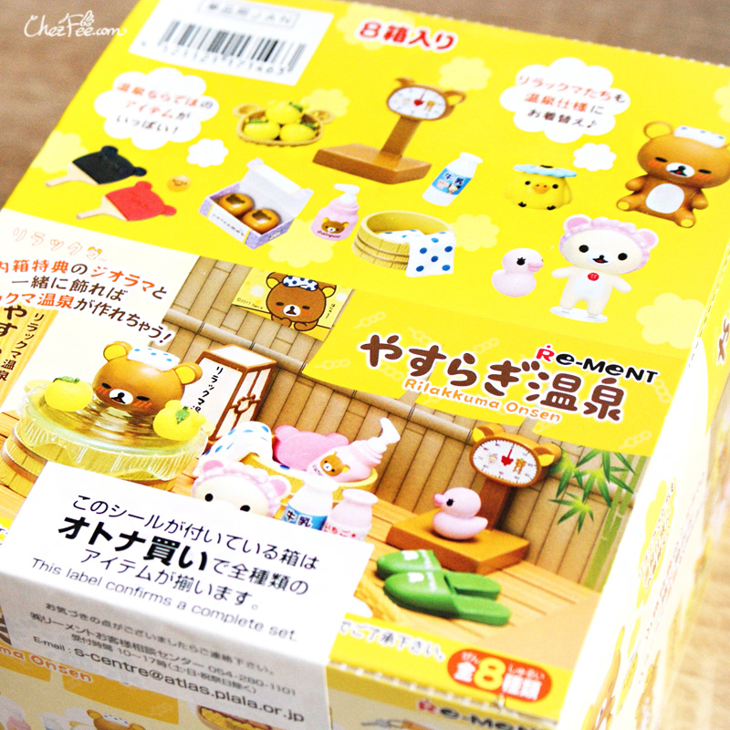 boutique kawaii shop chezfee sanx authentique rilakkuma rement figurine japanese onsen traditinnel 3