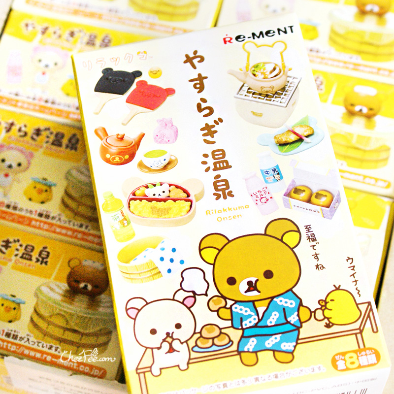 boutique kawaii shop chezfee sanx authentique rilakkuma rement figurine japanese onsen traditinnel 5