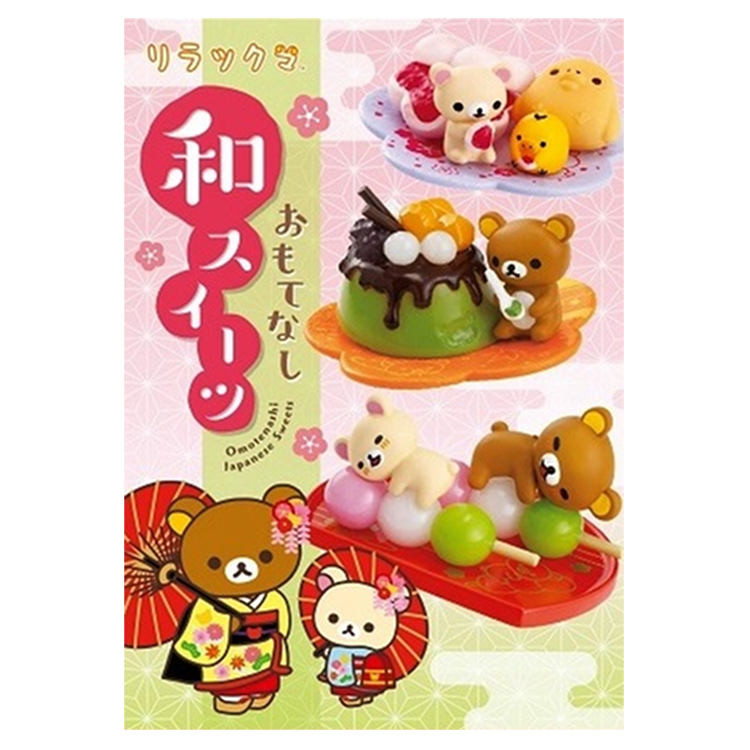 boutique kawaii shop chezfee sanx authentique rement figurine patisserie japonaise wagashi rilakkuma 1