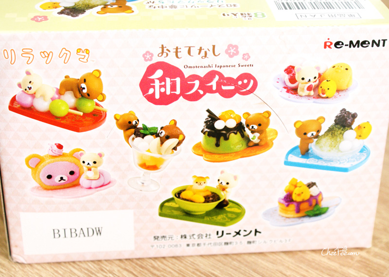 boutique kawaii shop chezfee sanx authentique rement figurine patisserie japonaise wagashi rilakkuma 5