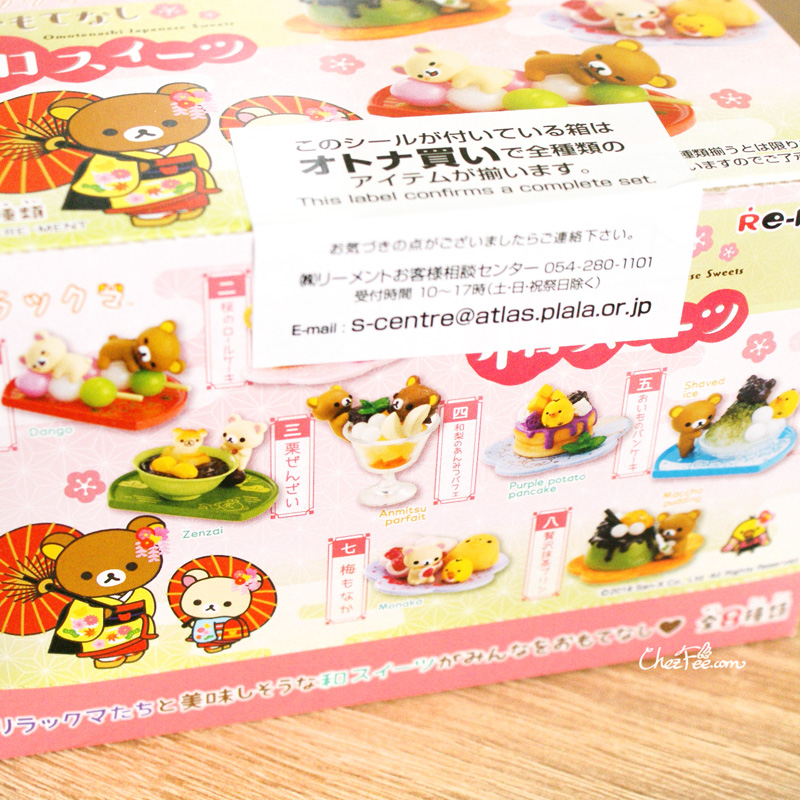 boutique kawaii shop chezfee sanx authentique rement figurine patisserie japonaise wagashi rilakkuma 7