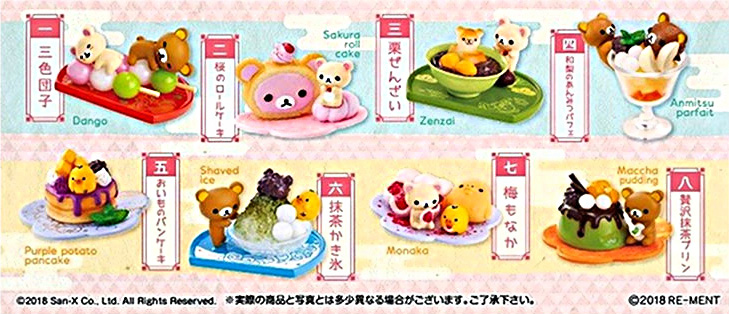 boutique kawaii shop chezfee sanx authentique rement figurine patisserie japonaise wagashi rilakkuma 8