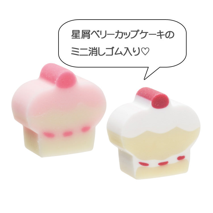 boutique kawaii shop chezfee papeterie japonais gomme sanx sentimental circus cafe 5