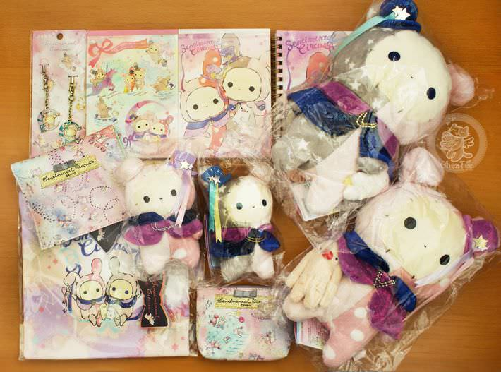 boutique kawaii cute shop en ligne france lille chezfee com rilakkuma san x authentique sentimental circus1