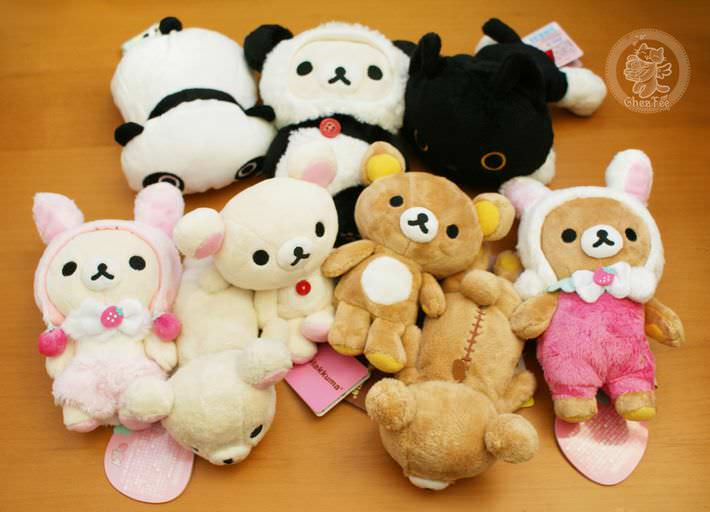 boutique kawaii shop cute chezfee com rilakkuma kutusita peluche sanx authentique1