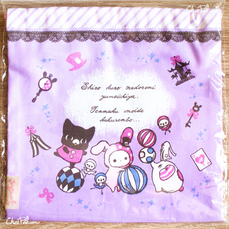 boutique kawaii shop chezfee japan pochon coton sac vrac sanx sentimental circus 3