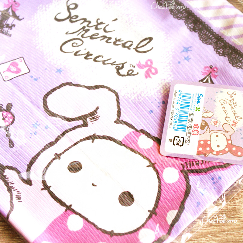 boutique kawaii shop chezfee japan pochon coton sac vrac sanx sentimental circus 4