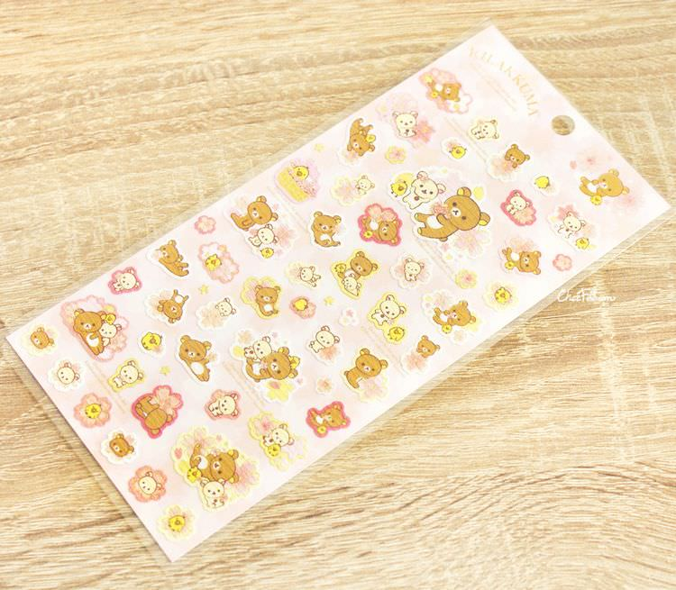 boutique kawaii shop cute chezfee sticker autocollant japon sanx rilakkuma officiel 2018 sakura 1