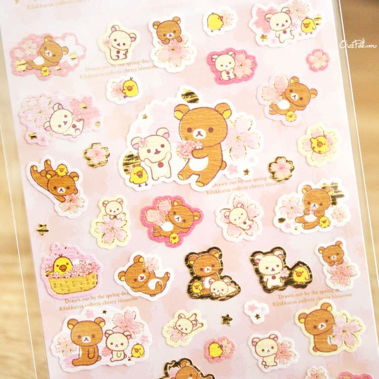 boutique kawaii shop cute chezfee sticker autocollant japon sanx rilakkuma officiel 2018 sakura 2