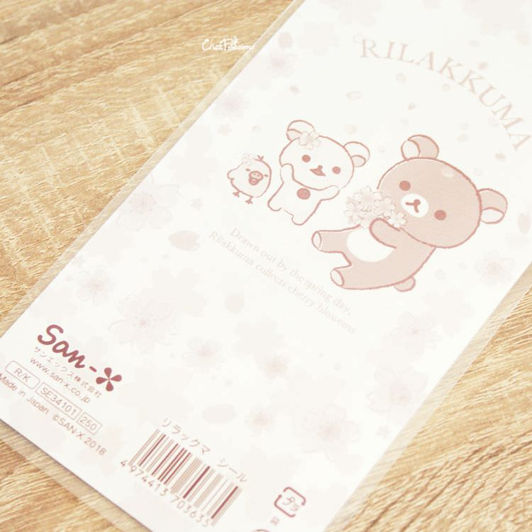boutique kawaii shop cute chezfee sticker autocollant japon sanx rilakkuma officiel 2018 sakura 5