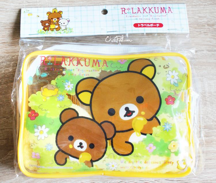 boutique kawaii shop chezfee set trousse toilette kit voyage sanx rilakkuma 1