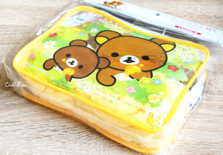 boutique kawaii shop chezfee set trousse toilette kit voyage sanx rilakkuma 4