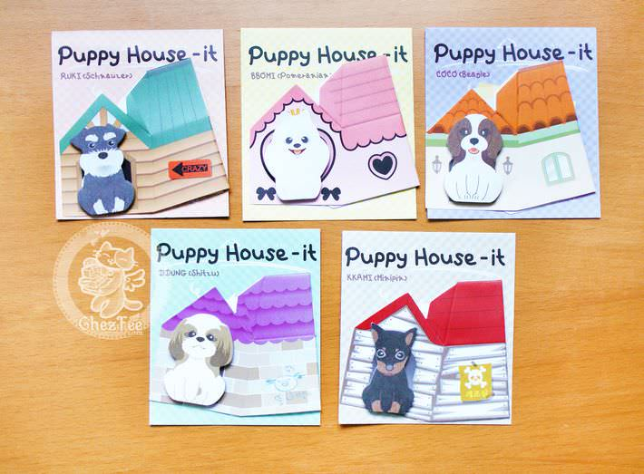 papeterie-sticky-note-mignon-kawaii-chien-puppy-house-maison-boutique-chezfee-com01