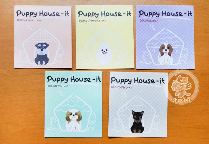 papeterie-sticky-note-mignon-kawaii-chien-puppy-house-maison-boutique-chezfee-com02